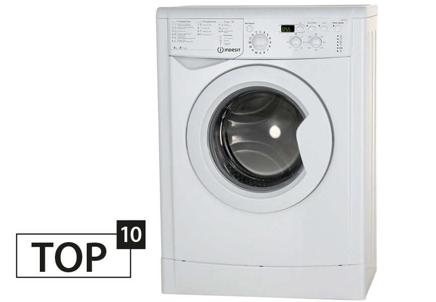 INDESIT IWSD 51051 C ECO