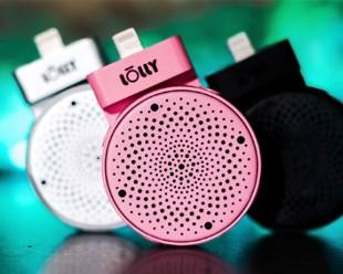 lolly-classic-jpg-8936